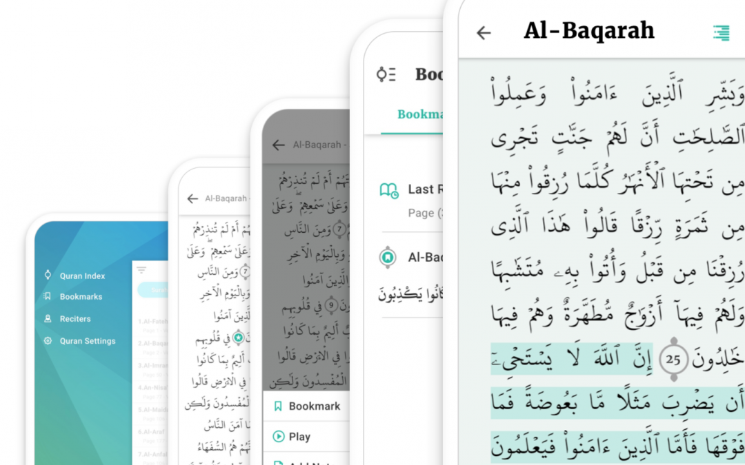 Is the reward less if someone reads Qur'an from a mobile phone or recites from memory?