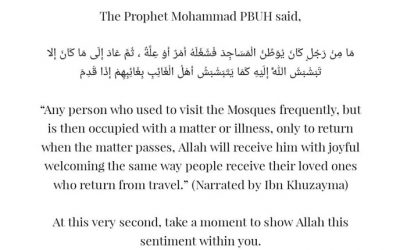 Do you miss the Masjid?
